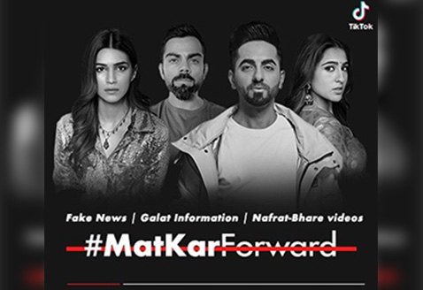 Mat Kar Forward